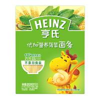 Heinz 亨氏 优加系列 儿童营养面条 菠菜味 252g