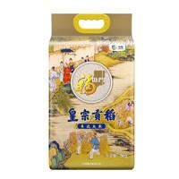 福临门 皇宗贡稻大米 5kg