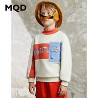 MQD 马骑顿 童装男童卫衣上衣 D20420611 象牙白
