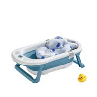 十月结晶 婴儿感温折叠浴盆 蓝绿+浴网+浴垫