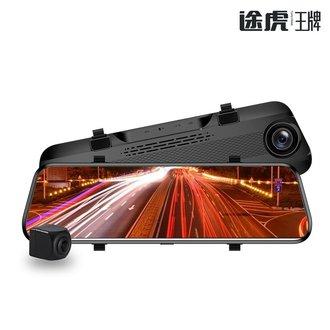 途虎王牌行车记录仪S10高清1440P 10英寸流媒体前后双录后视镜 10寸标配 行车记录仪双镜头+倒车影像安装|¥0