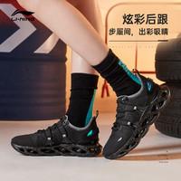 LI-NING 李宁 弧 ARHQ088 女士跑鞋