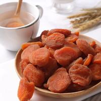 喔迈混合果干蔓越莓干红杏干蜜饯休闲零食风味水果干 红杏干 500g*2袋