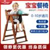 Henryrabbit 宝宝餐椅儿童餐椅实木家用吃饭婴儿餐桌椅子多功能便携可折叠升降 加大清漆色升降款+安全带+坐垫