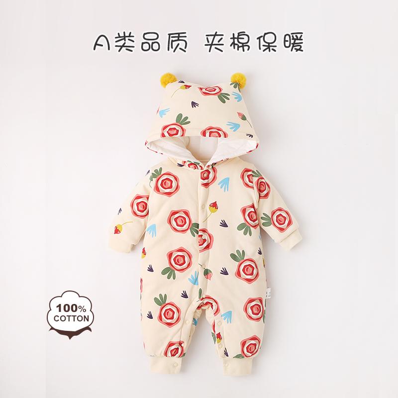 ROBERTA BY ROBERTA 诺贝达 宝宝夹棉连体衣