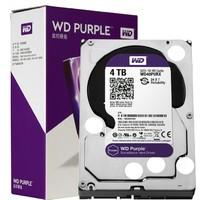 Western Digital 西部数据 WD40PURX 机械硬盘 紫盘 4TB