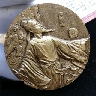 沈阳造币厂画圣吴道子铜章 直径45mm 黄铜 约80克 高浮雕