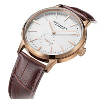 SEA-GULL 海鸥 国民系列 519.12.6075 男士机械手表