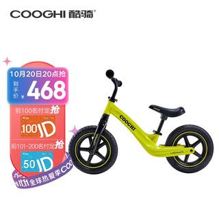 COOGHI 酷骑 儿童平衡车宝宝滑步车无脚踏酷奇单车2-3-6岁滑行车扭扭车小孩溜溜车 柠檬黄