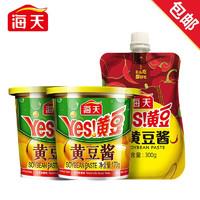 海天 辣黄豆酱300g+黄豆酱170g*2罐
