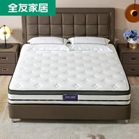 QuanU 全友 105217 进口乳胶弹簧床垫 1.5m