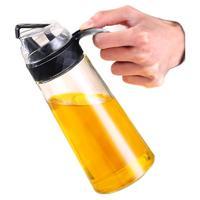 绿盒子 多功能油壶玻璃油瓶 630ml