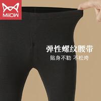 Miiow 猫人 男士打底秋裤 AM6601K