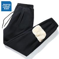 JEANSWEST 真维斯 羊羔绒裤子男士秋冬季新款宽松帅气休闲百搭束脚纯色运动裤
