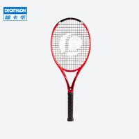 DECATHLON 迪卡侬 网球拍网球球拍单人初学者女男碳素大学生体育课ten 碳素款新款橙红(磨砂面)