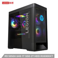 Lenovo 联想 拯救者 刃7000P 2021 AMD 台式整机(R9-5950X、64GB、1TB、RX6900XT)