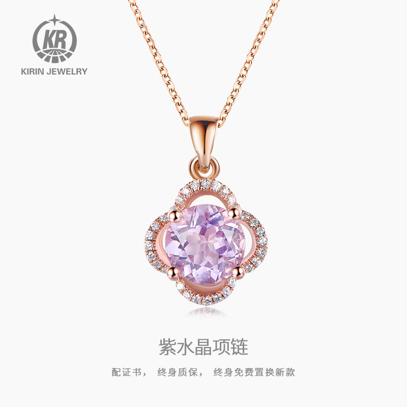KR 女士天然紫晶项链 VS60260P-WGP