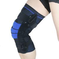 BAUERFEIND 保而防 GenuTrain S 十字交叉韧带侧支撑板