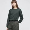 UNIQLO 优衣库 男装/女装圆领T恤(长袖)440521