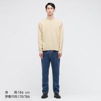 UNIQLO 优衣库 休闲水洗直筒牛仔裤 443117