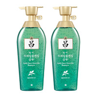 88VIP:Ryo 吕 绿吕 控油去屑洗发水 400ml*2瓶装