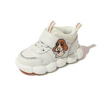 Hush Puppies 暇步士 儿童休闲运动鞋