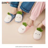 SANFU 三福 805149 男女款 保暖棉拖鞋