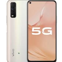 vivo Y70t 5G智能手机 8GB+128GB