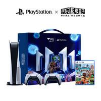 SONY 索尼 国行 光驱版 PlayStation 5 PS5 游戏机【京东超级盒子】麻布仔套装
