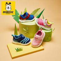 黑卡会员:BOBDOG HOUSE 男女童毛毛虫鞋