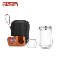 京东京造 旅行茶具便携包 一壶两杯 禅风黑