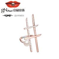 gN pearl 京润珍珠 话题系列 宣言戒指 8331300050908