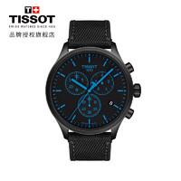 TISSOT 天梭 速驰古潮系列 男士石英表 T116.617.37.051.00