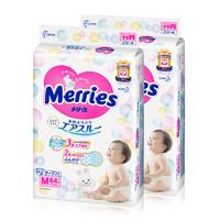 Merries 妙而舒 婴儿纸尿裤 M64片*2件