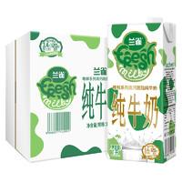 88VIP:兰雀 唯鲜脱脂高钙纯牛奶 1L*6盒