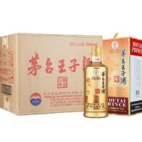 MOUTAI 茅台 王子酒 (酱香经典) 53度 酱香型白酒 500mL*6 整箱装