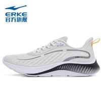 ERKE 鸿星尔克 奇弹系列  11121203480 男款跑鞋