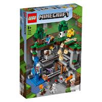 88VIP:LEGO 乐高 我的世界系列 21169 初次冒险