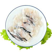 PLUS会员:xianbaike 鲜佰客 免浆黑鱼 250g