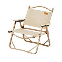 上次卖爆、随机免单 : WhitePeak 户外便携折叠椅