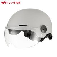 Niu Technologies 小牛电动 511G2K17J 骑行头盔