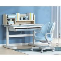 igrow 爱果乐 D31420-A 儿童实木书桌椅套装 启蒙家6+海星椅6旗舰版