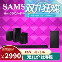SAMSUNG 三星 Samsung/三星HW-Q600A  3.1.2声道环绕音效 杜比全景声无线蓝牙回音壁电视投影通用音响家庭音响套装 9100S