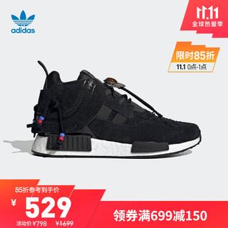 adidas 阿迪达斯 官网 adidas 三叶草 NMD_C1男女经典运动鞋G55725 一号黑/一号黑/白 43(265mm)