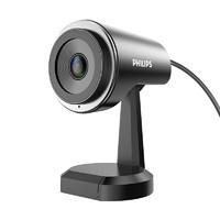 PHILIPS 飞利浦 PSE0510 1080P电脑摄像头 200W像素 黑色