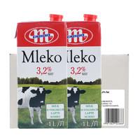 88VIP:MLEKOVITA 妙可 全脂牛奶 1L*12盒*2箱
