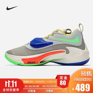 NIKE 耐克 yysports 耐克 男鞋 NIKE ZOOM FREAK 3字母哥3代运动篮球鞋 DA0695-100 42.5