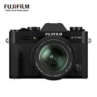 FUJIFILM 富士 XT30 II 微单相机 套机(18-55mm镜头 )
