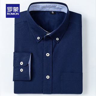 ROMON 罗蒙 长袖衬衫男士2021秋季新款商务休闲纯棉衬衣中青年牛津纺衬衫