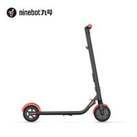 Ninebot 九号 ES1L 电动滑板车